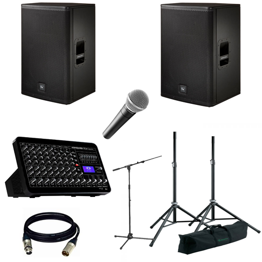 800w PA system package